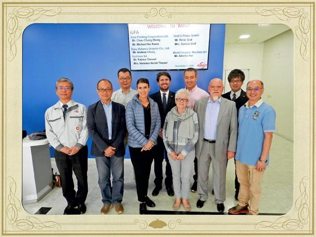 RGMT Factory Visit in Japan 2018
