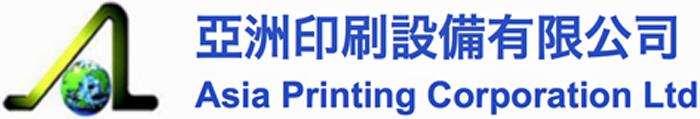 Asia Printing Corp. Ltd.